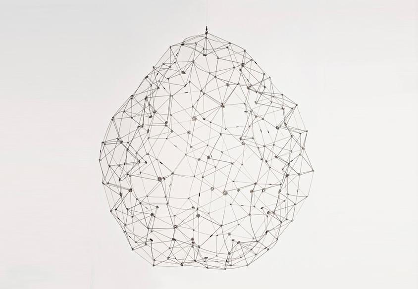 Gegos Sphere 2